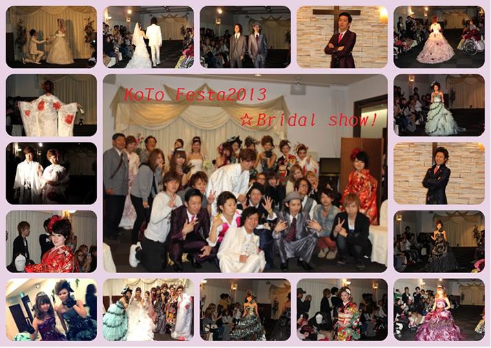 festa2013bridal