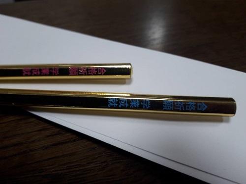 3月3日(日)美容師国家試験筆記です。