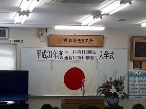 ご入学おめでとうございます!(^O^)